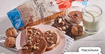 Батон Молочний - ідеальний для шоколадних паст і варення