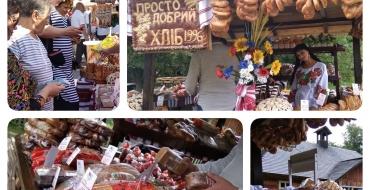 Свято хліба 2018 у Львові та Івано-Франківську